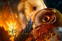 Legend_of_the_Guardians_The_Owls.jpg